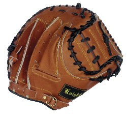 Catchers Glove Knight Sport Deluxe